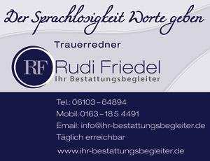 rf-banner